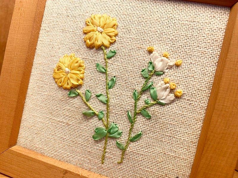 Petals緞帶刺繡DIY材料包/雛菊