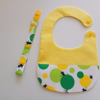 <Green> Cats play ball gift baby bib + universal folder