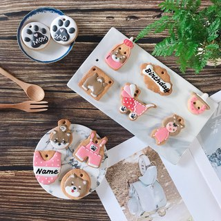 Dog Baby Recipe Biscuits Frosted Cookies 12 Pieces