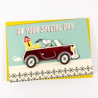Snoopy, I made a special trip to give you a big surprise [Hallmark Stereo Card Birthday Blessing]