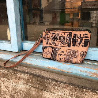 Get out of the door with a handy look~Two-handed clutch bag - Old advertising