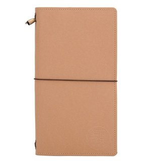 Paper Bamboo Changle Traveler Notebook Hand Book (Brown)