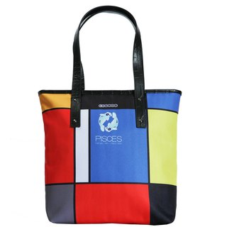 Pisces │ Star Tot │ Tot bag │ Shoulder bag │ Side backpack | Mother bag