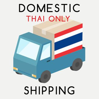 補運費商品 - Domestic Free Shipping Upgrade (Thailand only)