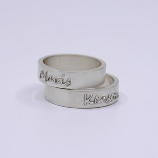 Custom Name Ring - Solid Letters - Couple Rings