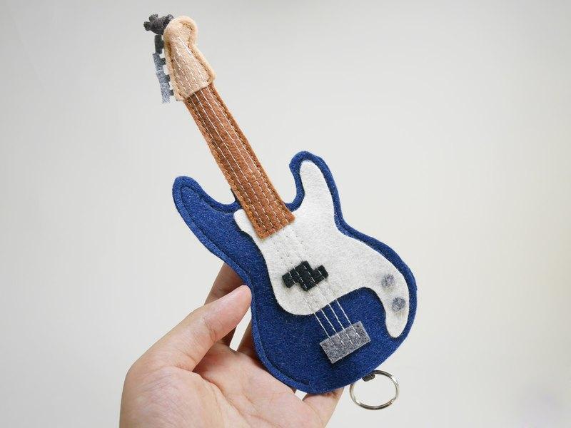 樂器造型鑰匙包-貝斯
