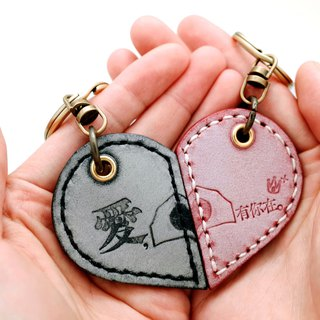 Leather Keychain , Keyring (two / 12 colors / engraving service)
