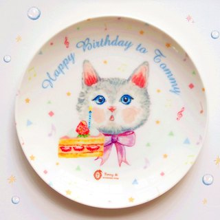 Happy Birthday Series / lovely Cat plump cat name engraved ceramic dish meal / shallow dish (including printed name service)