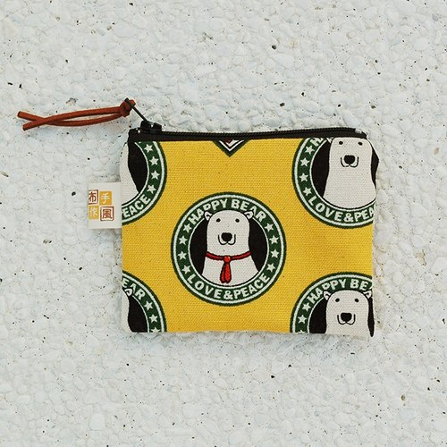 Happy Polar Bear Coin Bag