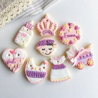 Ginseng Sugar Crackers • Music Elves Melody female baby hand-painted creative design gift set of 8 tablets**Please contact us before ordering schedule**