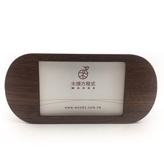 Wood Picture Frame Music Box - Rosewood