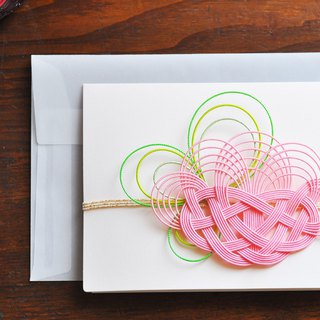 Greeting card - Flower - 5