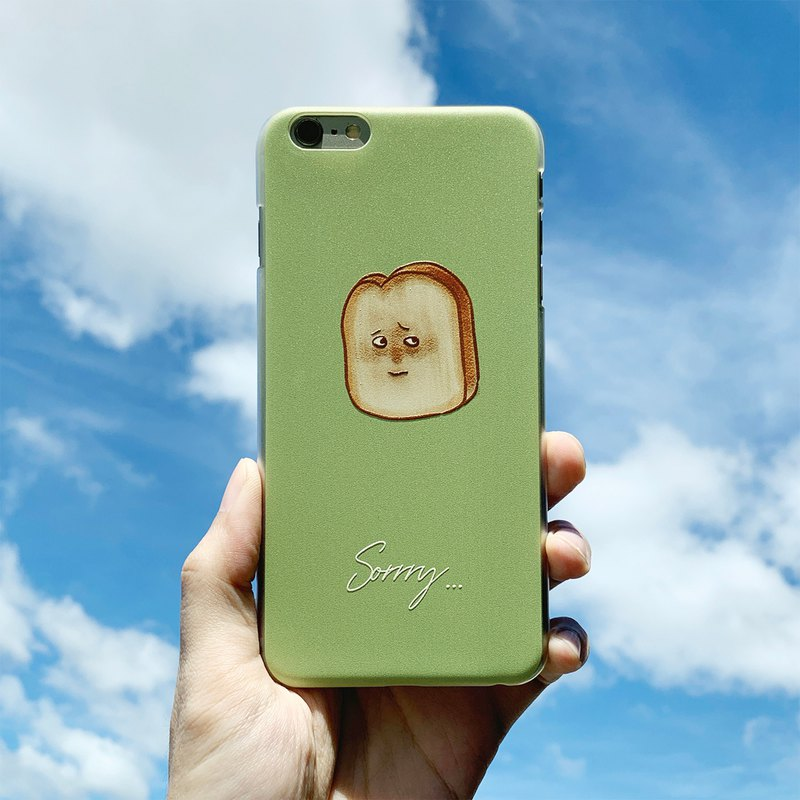 Toast with a hard-to-face toast says Sorry - Avocado Green Scrub Hard Embossed Phone Case