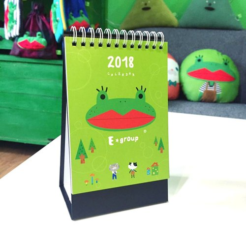 E * group 2018 Calendar Calendar pre-order offer $ 201 Christmas gift exchange