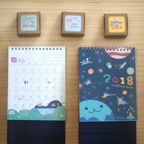 [Lonely Planet] 2018 mood calendar 1 + 3 rolls of paper tape (three combinations optional)