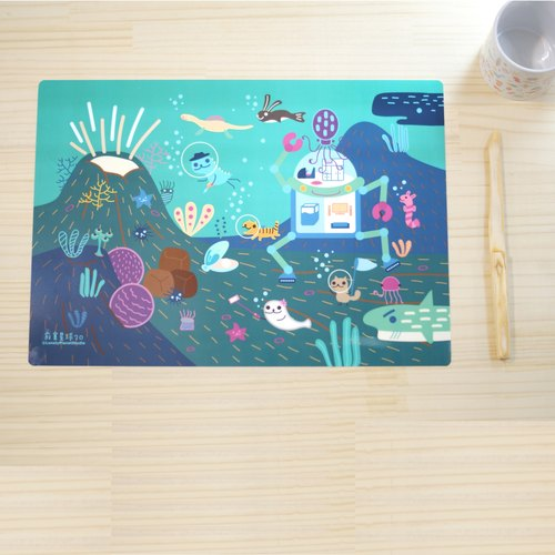 [Lonely planet] placemat - painted small theater 4: submarine volcano adventure
