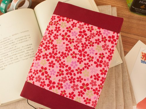 [Book's clothing] limited B6 / 32K adjustable multi-function cotton cloth book / cotton book cover-D cherry