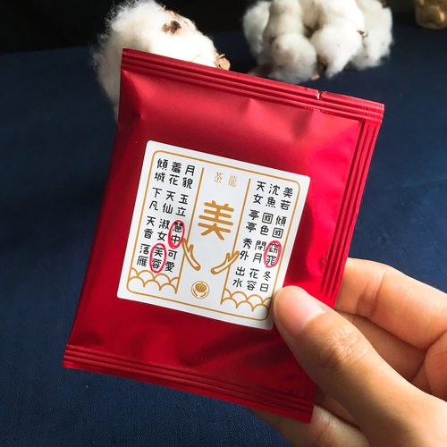 【Beauty美 Wish願 Blessing祝 Love戀】Pray for tea bags / beauty / Tea bag 3g