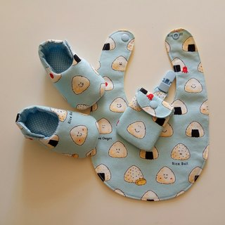 Onigiri Kid Moon Gift Baby Shoes + Baby Bib + Ping Fu Bag
