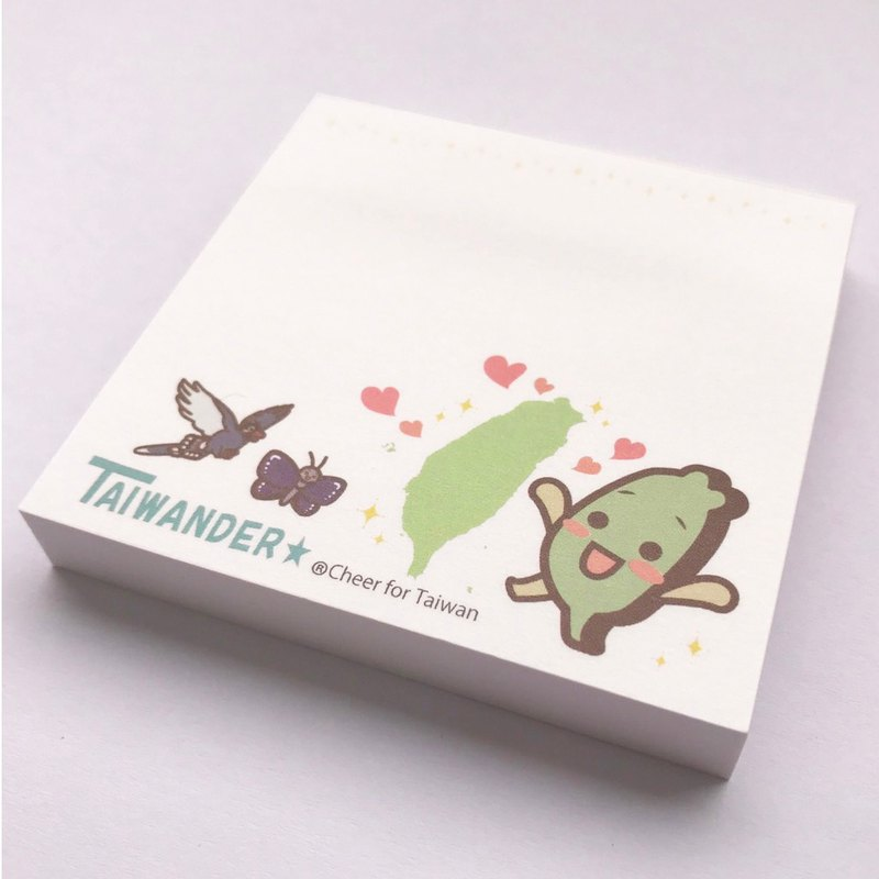 Thai Wonder Square Sticky Notes (White - Taiwan Love!)