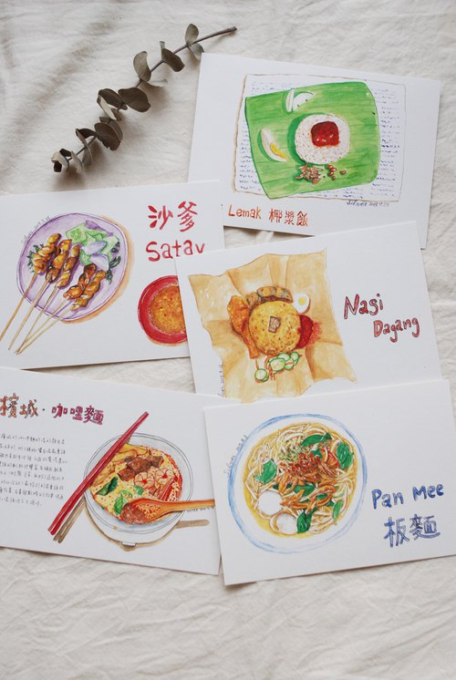 Silver Yang Hand-painted postcards:: New style. Malaysia. Taste buds (1)