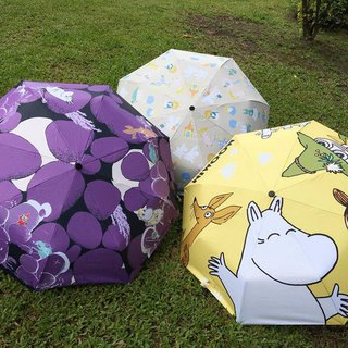 Moomin 噜噜m authorized - umbrella