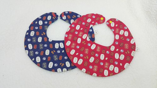 Fortune Lucky fortune to full pocket / baby bib / bibs