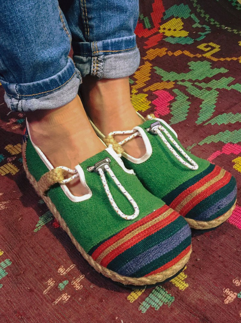 """ADVOCADO ROPE"" Eco Shoes"