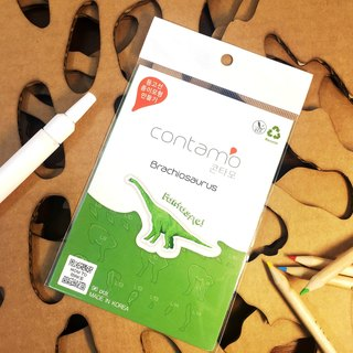 Contamo Corrugated Paper Handmade Model Dinosaur Series - Brachiosaurus (Mini)