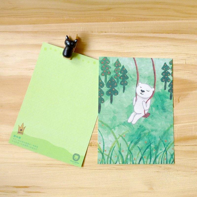 明信片 ∣ 森林裡