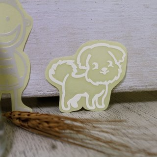 NINKYPUP reflective stickers Maltese 4.6 * 4cm