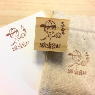 Micro-custom | Warm blood athletes engraved name rubber stamp (with a small stamp pad)