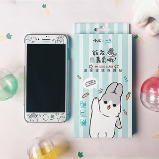 iPhone8Plus/iPhone7Plus/Glass Protector/Authorization/Gift/Mahjong Rabbit