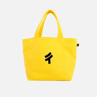 [ㄔㄏ包] A food and drink package / portable lunch bag - banana