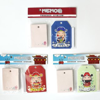 [Oushi OSHI] MEMO Hanging note paper out clear sale 3 into 100 (business Changlong set)