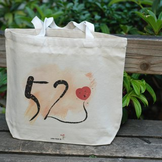 Cotton canvas bag -520