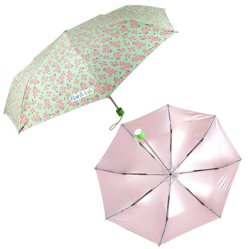 [Taiwan Wenchuang Rain's talk] anti-age garden party against UV tri-fold hand open umbrella