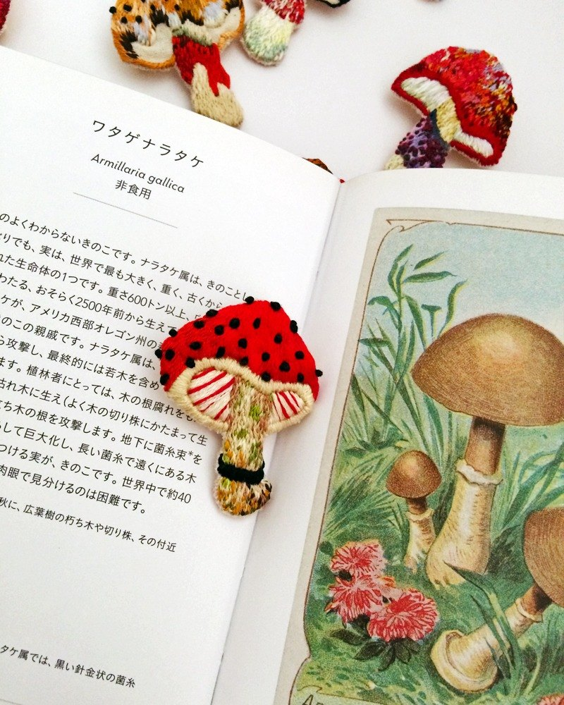 Spring harvest. Jiao Hong beauty embroidery mushroom pinch needle