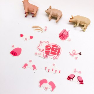 Pig profile sticker