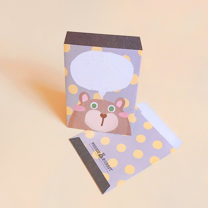 Bear Aptemi small envelope (5 pieces)