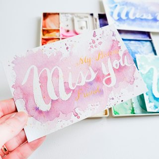 Custom handwritten water brush lettering original copy postcard for friendship