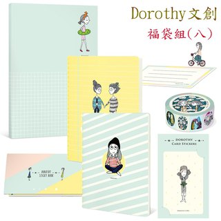 Dorothy Wenchuangfu Bag Group (8)