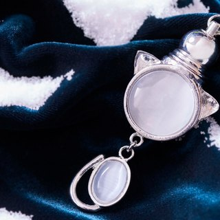 Goody Bag - Neve Jewelry Meow Bottle Necklace (Silver)