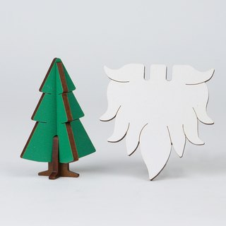 Accessories- Santa's Beard & Little Xmas Tree