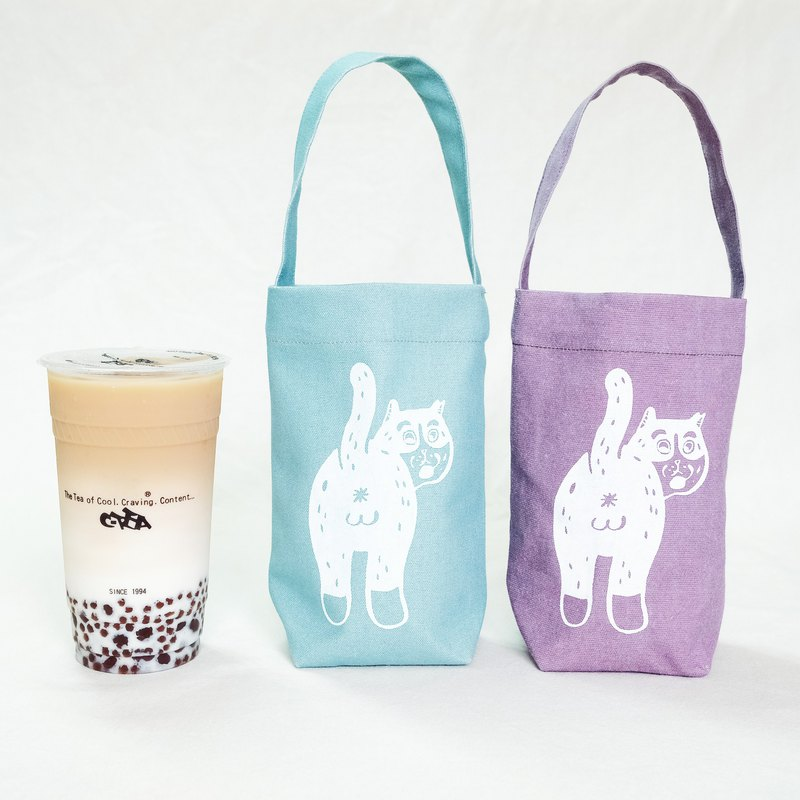 Waste cat beverage bag / Q Ji ass / four colors optional