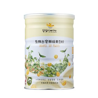 [早安cha cha] Organic Taiwan Fresh Soybean Powder