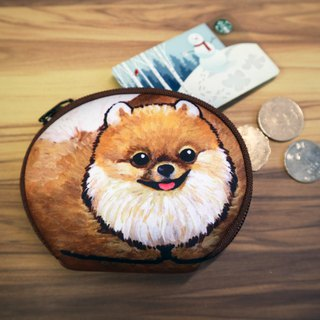 Home Design Bomei Squirrel Dog Storage Bag Purse