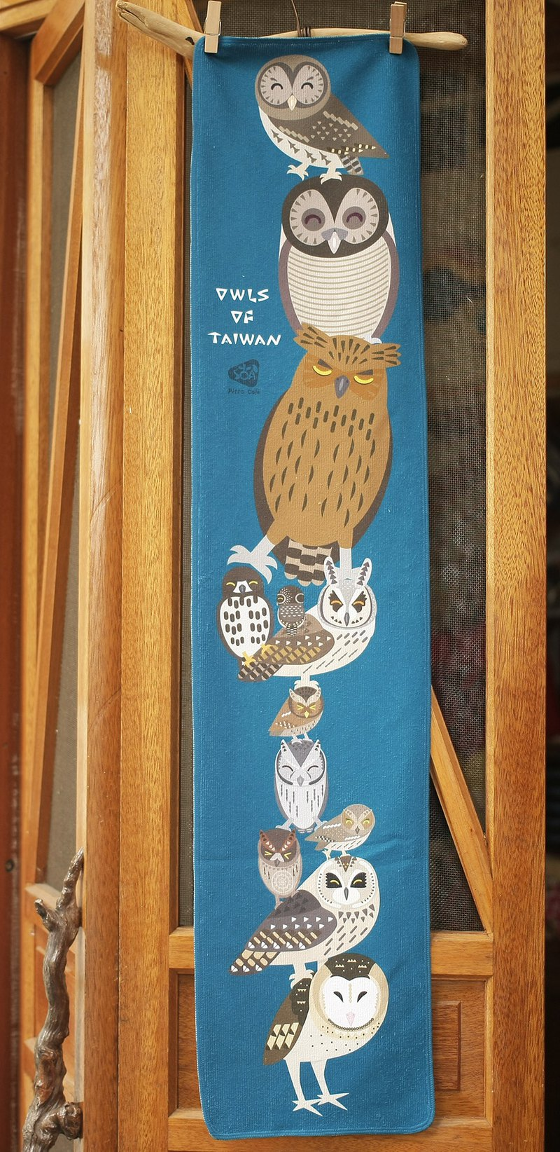 OWLS OF TAIWAN SPORT TOWEL