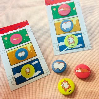 Badge set / Koji's daily (25mm)