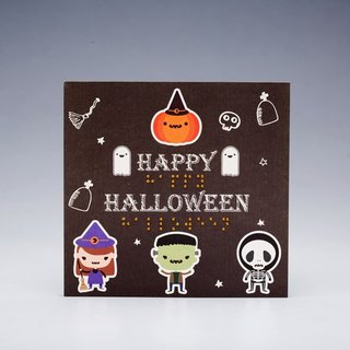 [] GFSD Rhinestone Collectibles - Hand Braille card - Halloween party
